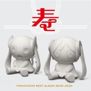 PINOCCHIOP BEST ALBUM 2009-2020 寿/ピノキオピー[CD]【返品種別A...