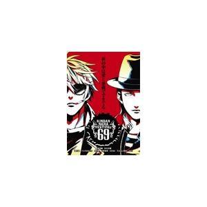 禁断生フェスティバル69/鳥海浩輔、安元洋貴、保村真[DVD]【返品種別A】