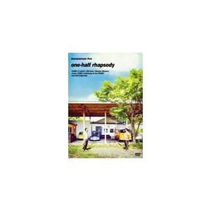 bananaman live one-half rhapsody【DVD】/バナナマン[DVD]【返品種別A】