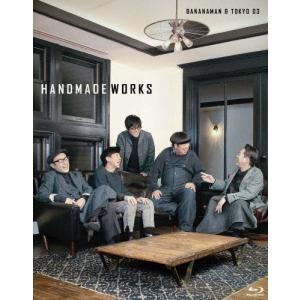 handmade works 2019【Blu-ray】/バナナマン,東京03[Blu-ray]【返品種別A】