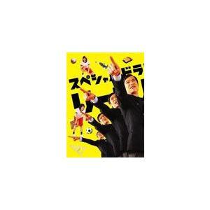 スペシャルドラマ「リーガルハイ」完全版 Blu-ray/堺雅人[Blu-ray]【返品種別A】