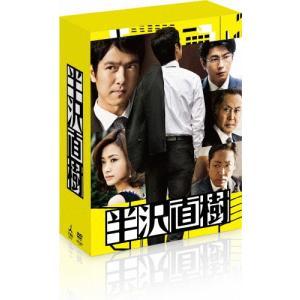 半沢直樹 -ディレクターズカット版- DVD-BOX/堺雅人[DVD]【返品種別A】|joshin-cddvd