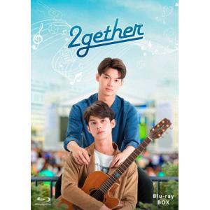 [枚数限定][限定版]2gether Blu-ray BOX【初回生産限定版】/ウィン[Blu-ray]【返品種別A】|Joshin web CDDVD PayPayモール店