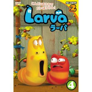 Larva(ラーバ)SEASON2 Vol.4/アニメーション[DVD]【返品種別A】