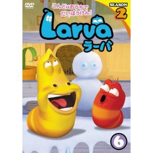 Larva(ラーバ)SEASON2 Vol.6/アニメーション[DVD]【返品種別A】