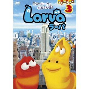Larva(ラーバ)SEASON3 Vol.3/アニメーション[DVD]【返品種別A】