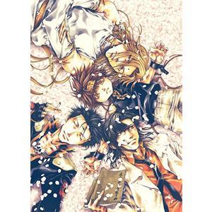 OVA「最遊記外伝」Blu-ray BOX/アニメーション[Blu-ray]【返品種別A】|joshin-cddvd