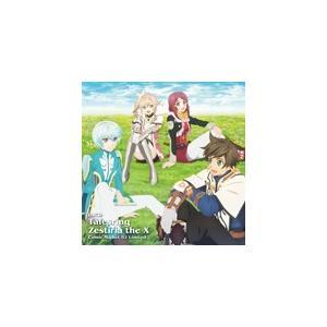 DJCD「テイルズリング・ゼスティリア ザ クロス」Comic Market 92 Limited/ラジオ・サントラ[CD]【返品種別A】|joshin-cddvd