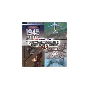 ◆品 番:CLRC-10014◆発売日:2019年02月27日発売◆出荷目安:発売日後3〜7日◆※イ...