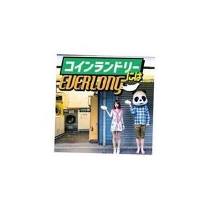 コインランドリーには/EVERLONG[CD]【返品種別A】|joshin-cddvd