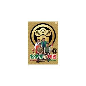 松本家の休日 1/松本人志[DVD]【返品種別A】