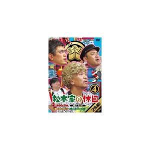 松本家の休日 4/松本人志[DVD]【返品種別A】