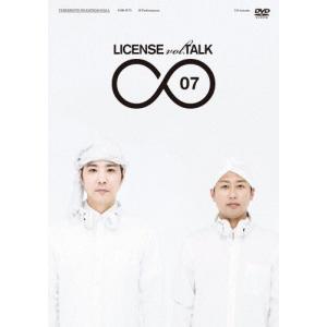 LICENSE vol.TALK∞07/ライセ...の関連商品8