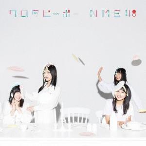 ワロタピーポー(Type-B)/NMB48[CD+DVD]【返品種別A】|joshin-cddvd