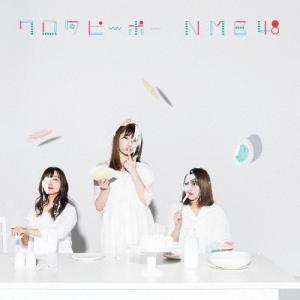ワロタピーポー(Type-D)/NMB48[CD+DVD]【返品種別A】|joshin-cddvd