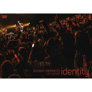 山本彩 LIVE TOUR 2017 〜identity〜【DVD】/山本彩[DVD]【返品種別A】|joshin-cddvd