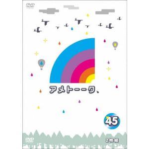 ◆品 番:YRBN-91280/1◆発売日:2019年03月20日発売◆割引期間:2019年03月2...