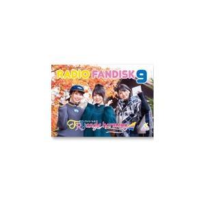 TrySailのTRYangle harmony RADIO FANDISK9/TrySail(麻倉もも、雨宮天、夏川椎菜)[CD+DVD]【返品種別A】|joshin-cddvd