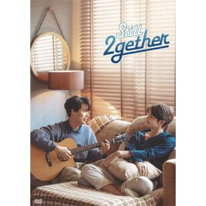 Still 2gether DVD-BOX/ウィン[DVD]【返品種別A】
