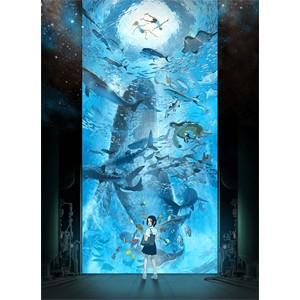 海獣の子供【通常版】(Blu-ray)/アニメーション[Blu-ray]【返品種別A】