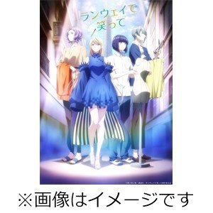 ランウェイで笑って【完全ノーカット版】Blu-ray 上巻/アニメーション[Blu-ray]【返品種...