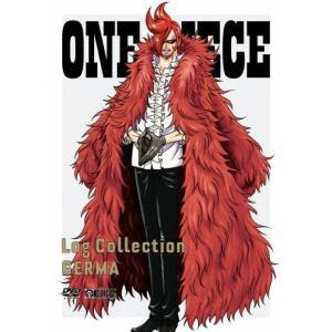 """[初回仕様]ONE PIECE Log Collection""""GERMA""""/アニメーション[DVD]【返品種別A】"""