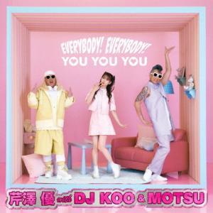EVERYBODY! EVERYBODY!/YOU YOU YOU(Blu-ray Disc付)/芹澤優 with DJ KOO & MOTSU[CD+Blu-ray]【返品種別A】 Joshin web CDDVD PayPayモール店