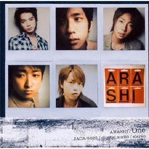 One/嵐[CD]通常盤【返品種別A】の関連商品9