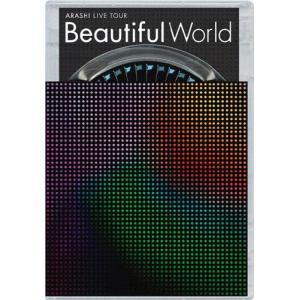 [枚数限定]ARASHI LIVE TOUR Beautiful World【DVD】/嵐[DVD]【返品種別A】|joshin-cddvd