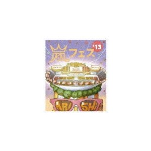 ARASHI アラフェス'13 NATIONAL STADIUM 2013(Blu-ray)/嵐[B...