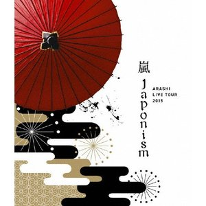 [枚数限定]ARASHI LIVE TOUR 2015 Japonism【Blu-ray】/嵐[Bl...