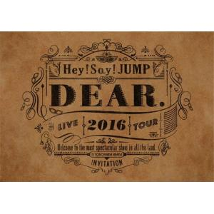 Hey!Say!JUMP LIVE TOUR 2016 DE...