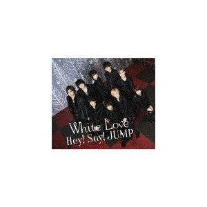 White Love(通常盤)/Hey!Say!JUMP[CD]【返品種別A】|joshin-cddvd