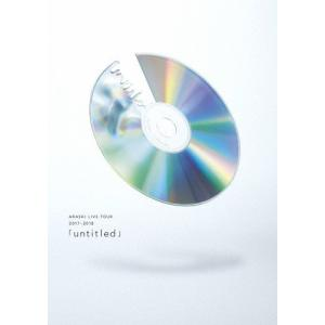 ARASHI LIVE TOUR 2017-2018「untitled」(DVD/通常盤)/嵐[DVD]【返品種別A】|joshin-cddvd