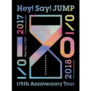 [枚数限定][限定版]Hey!Say!JUMP I/Oth Anniversary Tour 2017-2018【初回限定盤1】/Hey!Say!JUMP[DVD]【返品種別A】|joshin-cddvd