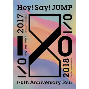 Hey!Say!JUMP I/Oth Anniversary Tour 2017-2018【通常盤】/Hey!Say!JUMP[DVD]【返品種別A】
