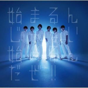 ここに(通常盤)/関ジャニ∞[CD]【返品種別A】|joshin-cddvd