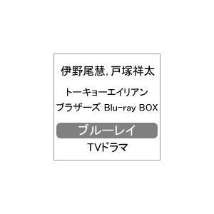 トーキョーエイリアンブラザーズ Blu-ray BOX/伊野尾慧,戸塚祥太[Blu-ray]【返品種別A】