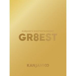 [枚数限定][限定版]関ジャニ'sエイターテインメント GR8EST【DVD初回限定盤】/関ジャニ∞[DVD]【返品種別A】