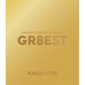 [枚数限定]関ジャニ'sエイターテインメント GR8EST【Blu-ray盤】/関ジャニ∞[Blu-ray]【返品種別A】