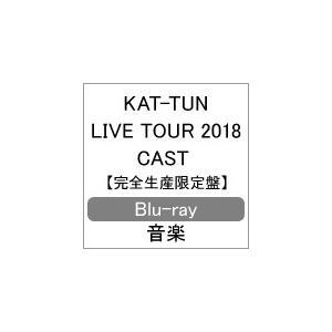 [枚数限定][限定版]KAT-TUN LIVE TOUR 2018 CAST 【Blu-ray完全生産限定盤】/KAT-TUN[Blu-ray]【返品種別A】|joshin-cddvd