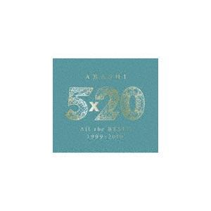 [枚数限定][限定盤]5×20 All the BEST!!1999-2019(初回限定盤2)【4CD+DVD】/嵐[CD+DVD]【返品種別A】|joshin-cddvd