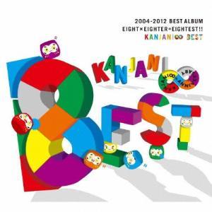 [枚数限定][限定盤]8EST(十五催ハッピープライス盤)/関ジャニ∞[CD]【返品種別A】|joshin-cddvd