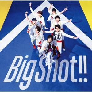[先着特典付]Big Shot!!【通常盤】/ジャニーズWEST[CD]【返品種別A】|joshin-cddvd