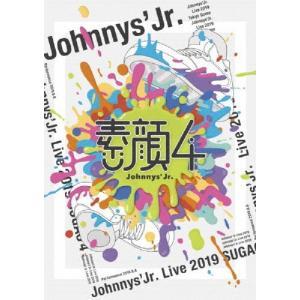 [期間限定][限定版]素顔4(ジャニーズJr.盤)【DVD2枚組】/ジャニーズJr.[DVD]【返品種別A】|joshin-cddvd