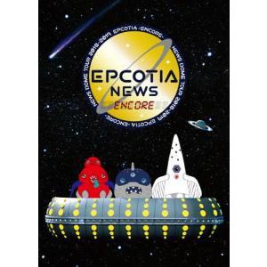 [枚数限定][限定版]NEWS DOME TOUR 2018-2019 EPCOTIA -ENCORE-【Blu-ray2枚組/初回盤】/NEWS[Blu-ray]【返品種別A】