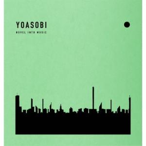 [枚数限定][限定盤][先着特典付]THE BOOK 2 (完全生産限定盤)【CD+特製バインダー】/YOASOBI[CD]【返品種別A】|Joshin web CDDVD PayPayモール店