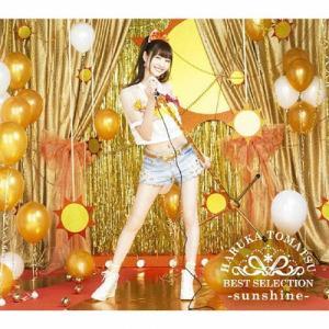 [枚数限定][限定盤]戸松遥 BEST SELECTION -sunshine-(初回生産限定盤)/戸松遥[CD+DVD]【返品種別A】|joshin-cddvd