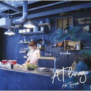 [初回仕様]AT living/豊崎愛生[CD]【返品種別A】|joshin-cddvd