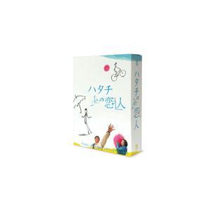 ◆品 番:YRBJ-20001/5◆発売日:2008年03月19日発売◆割引:10%OFF◆出荷目安...